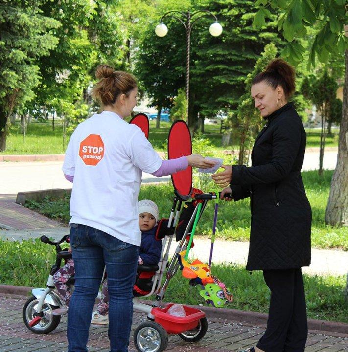 В Карачаевске прошла акция «Стоп-развод»